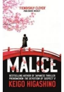 Malice -- Paperback ( by Higashino, Keigo ) [9780349140520]