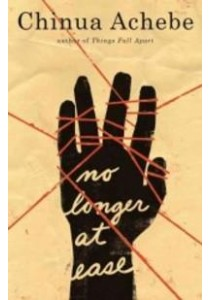 No Longer at Ease (Reprint) ( by Achebe, Chinua ) [9780385474559]
