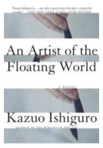 An Artist of the Floating World (Vintage International) ( by Ishiguro, Kazuo ) [9780679722663]