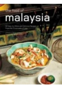 Food of Malaysia ( by Hutton, Wendy ) [9780794606091]