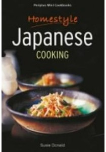 Periplus Mini Homestyle Japanese Cooking [9780794606343]