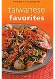 Taiwanese Favourites (Periplus Mini Cookbooks) ( by Reid, Daniel ) [9780794606626]