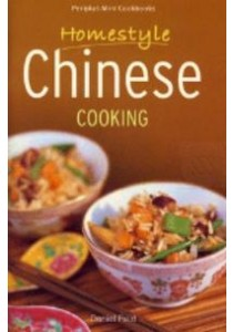 Periplus Mini Homestyle Chinese Cooking [9780794606664]