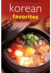 Periplus Mini Cookbooks Korean Favorites ( by Yu-Kyoung Moon / Jonathan Hopfner ) [9780794606824]