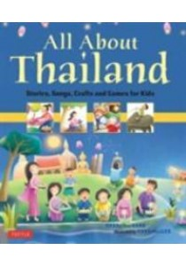 All about Thailand : Stories, Songs, Crafts and Games for Kids ( by Russell, Elaine/ Meesukhon, Patcharee (ILT)/ Yeesman, Vinit (ILT) ) [9780804844277]