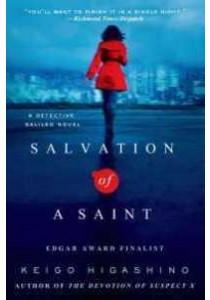 Salvation of a Saint [9781250036278]