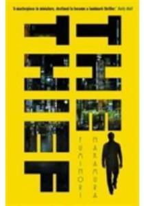 Thief -- Paperback ( by Nakamura, Fuminori ) [9781472105875]