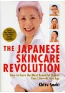 The Japanese Skincare Revolution : How to Have the Most Beautiful Skin of Your Life - at Any Age ( by Saeki, Chizu/ Yokota, Kay (TRN)/ Takayama, Hirokazu (PHT) ) [9781568364063]