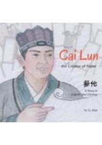 Cai Lun : The Creator of Paper (Bilingual) ( by Jian, Li/ Wert, Yijin (TRN) ) [9781602209961]
