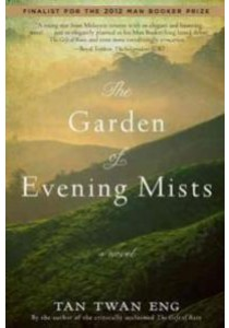The Garden of Evening Mists (Original) ( by Eng, Tan Twan ) [9781602861800]