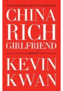 China Rich Girlfriend [9781760293239]
