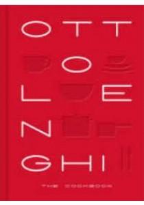 Ottolenghi: the Cookbook -- Hardback ( by Ottolenghi, Yotam/ Tamimi, Sami ) [9781785034770]