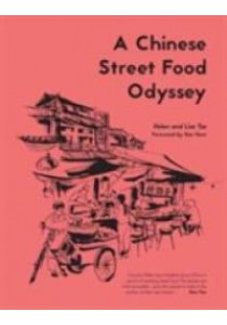 Chinese Street Food Odyssey -- Hardback [9781910904602]