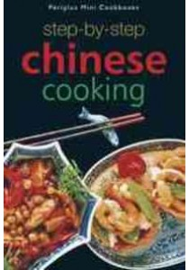 Mini: Chinese Cooking [9789625933542]