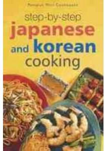 Mini: Japanese & Korean Cooking [9789625934266]