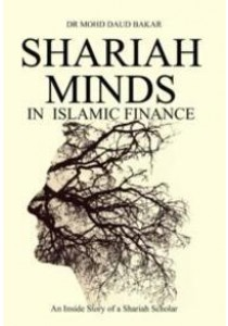 Shariah Minds in Islamic Finance ( by Dr Mohd Daud Bakar ) [9789671378908]