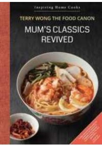 Mum's Classics Revived ( by Wong, Terry (The Food Canon) ) [9789814189699]