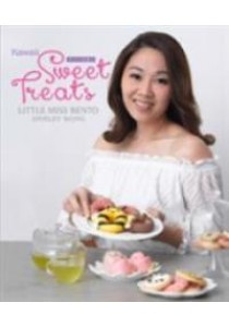 Kawaii Sweet Treats ( by Wong, Shirley ) [9789814721844]