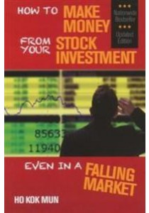 How to Make Money From Your Stock Investment Even in a Falling Market [9789833789504]