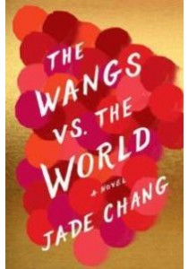 The Wangs Vs. the World [9780544734098]