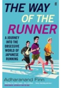 The Way of the Runner: A Journey into the Obsessive World of Japanese Running (Main) [9780571303175]