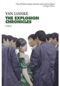 The Explosion Chronicles [9780802125828]