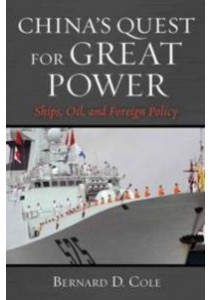 China's Quest for Great Power : Ships, Oil, and Foreign Policy [9781612518381]