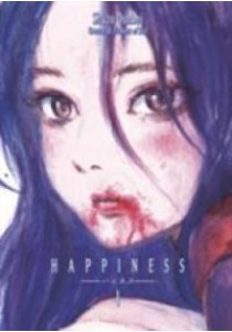 Happiness 1 (Happiness) [9781632363633]