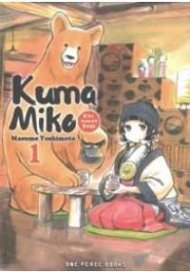 Kuma Miko 1 : Girl Meets Bear (Kuma Miko) [9781935548539]