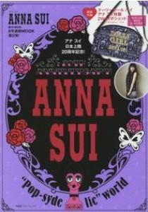 """ANNA SUI 20TH ANNIVERSARY! """"Pop−sydelic"""" (e−mook) [9784800244093]"""