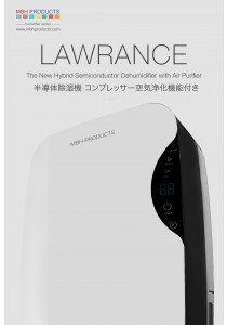 MBH Lawrence Dehumidifier - Made in Japan