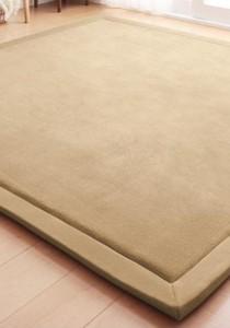 Japanese Styles: Tatami Floor Carpet -Brown