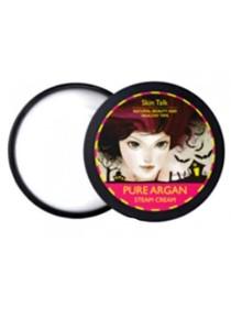 Skintalk Argan Steam Cream - The Witch Cream