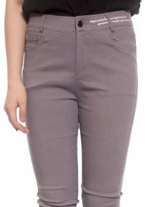 Ladies Room Skinny Long Pants - Grey