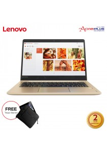 "Lenovo Ideapad 710s PLUS-13IKB-80W3 (80W3002TMJ) Core i5 13.3""FHD Ultrabook-Gold + Free Targus 13.4 Slipcase TSS12901AP"