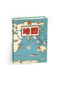 MAPs World Atlas Picture Book (Chinese)