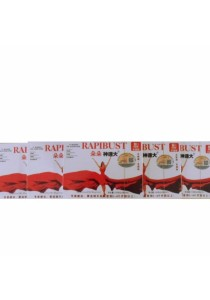 Rapibust Breast Enlargement Mask (5 Box)