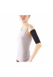 Upper Arm Shape (Black)