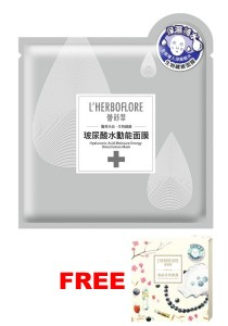 L'herboflore Hyaluronic Acid Moisture Energy Biocellulose Mask (5 sheets) FREE Royal Pearl Whitening Mask