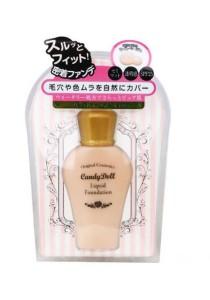 CandyDoll Liquid Foundation (Light beige)