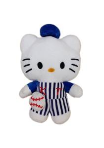 Cartoon Soft Toy (Kitty Basket)
