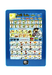 Quran Learning Collection