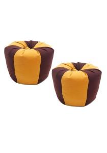 Mini Cutie Kids Bean Bag - Set of 2 (Yellow / Brown)