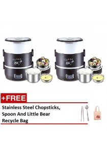 (Msia Plug) 2 Units Of 3 Layer Multifunctional Electric Stainless Steel Lunch Box - MH-2018 Brown With + Stainless Steel Chopstick And Spoon And Mini Bear Recycle Bear