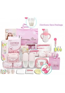 20-in-1 Pregnant Produced Package - Recommended For All Mummy - One Package Fit All Newborn Baby Accessories