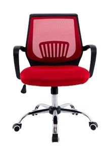 Modern Ergonomic Fashion Design Office Chair with Lumbar Support (Red)