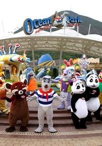 Ocean Park Hong Kong One Day Pass - 2 Adult