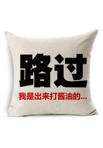 INFINITE Idea Cushion Cover- PassingBy