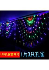 3M Peacock Light (Multi)