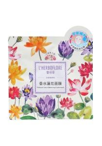 L'herboflore Perfume Lotus Balancing Hydromask (10 sheets)